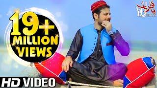 Pashto new Songs 2017 HD Sor Pezwan - Zubair Nawaz Official