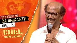 Super Star Rajinikanth's Speech   PETTA Audio Launch