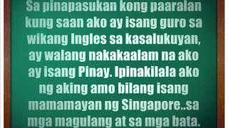 An Essay To Filipinos I Am Juan YouTube