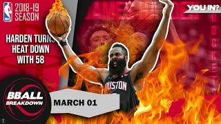 James Harden Turns Down The Heat With 58 Points