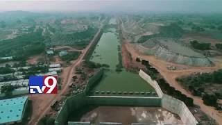 Kaleshwaram Lift Irrigation Project aerial view - TV9 Exclusive