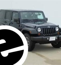 2013 jeep wrangler engine coolant 2013 jeep wrangler wiring diagram 2013 jeep wrangler radio wiring diagram [ 1280 x 720 Pixel ]