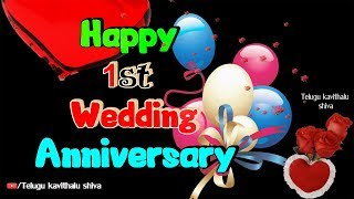 1st Wedding Anniversary 1st Marriage Anniversary Status 1st