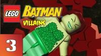 LEGO: Batman Villains - Green Fingers - Part 3 (Gameplay ...