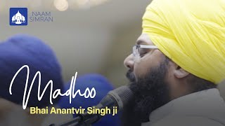 Bhai Anantvir Singh & Bhai Amolak Singh - Madhoo - A MUST WATCH