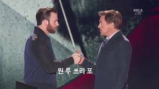 마블 배우들 웃긴영상 모음 (MCU actors funny moments)