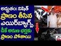 DK Aruna Husband Bharatasimhareddy Car Accident | Airbags Saved Life | Nishith Narayana Car | Taja30