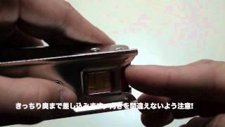 イオンsim ドコモ回線で月額980円のiPhone設定方法 simカット