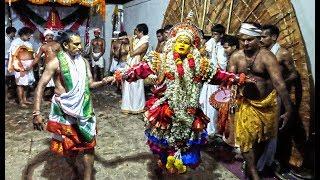Brahma Balandi Nema, Perara