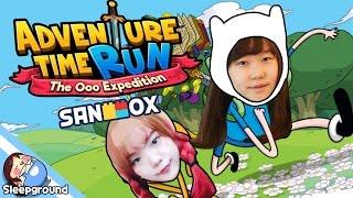 *쵸우 얼굴공개* 핀과 제이크가 된 잠쵸!! [모바일 게임: 어드벤쳐 타임 런: 우 탐험대] - 'Adventure Time Run' Mobile Game - [잠뜰]