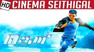 Troy Stunt Master for Theri   Cinema Seithigal   13/12/2015   Kalaignar TV