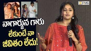 Singer Smitha Shocking Words About Akkineni Nagarjuna at Her 20 Years of Journey Celebrations