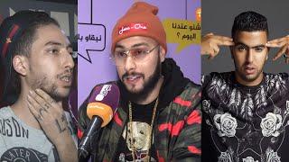 بعدما دوز الحبس..الرابور المغربي علي صامد دخل طول و عرض فحليوة و البنج..كنعرف غير الرجال