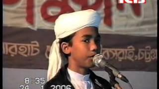 Amazing Bangla Gozol Rridoyer Janalata khule daw na by Abu Raihan