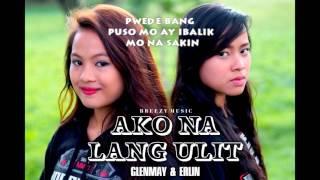 Download Cyrah - Ang Sarap Magmahal ( Breezy Music Pro