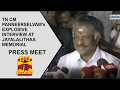 Full Interview: TN CM O Panneerselvam's Explosive interview at Jayalalithaa Memorial