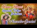 SUPERHIT MATA BHAJAN | TOP 10 MATA BHAJAN | TANU SHREE SPECIAL | JUKEBOX | DEVOTIONAL SONG