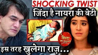 SHOCKING TWIST : Kartik Naira's baby girl not dead but alive