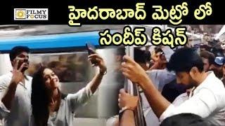 Sundeep Kishan and Anya Singh Travels in Metro Train for Ninu Veedani Needanu Nene Movie Promotions