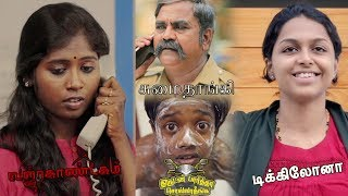 Naalaiya Iyakkunar 6   நாளைய இயக்குனர் 6   Short films   Kalaignar TV [Epi 11]