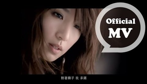 Download Music 田馥甄 Hebe Tien [寂寞寂寞就好 Leave Me Alone] Official MV