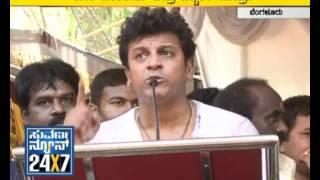 Shivaraj Kumar vows to follow Rajkumar's footsteps; warns against dubbing - Suvarna News