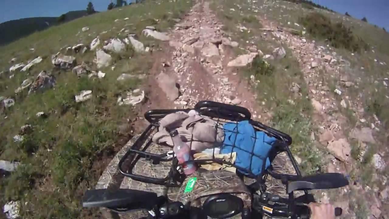 Atving Big Mountains Horn