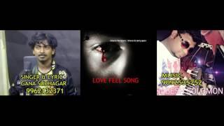 Gana Prabha Video Songs