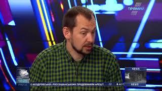 Роман Цимбалюк розповів ″Прямому″ про російських пропагандистів
