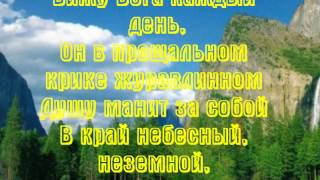 Вижу Бога каждый день