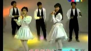 新年快樂 - 小虎隊、憂歡派對 (1989)