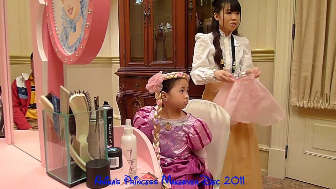anika Princess makeover  HK Disneyland Dec 2011  YouTube