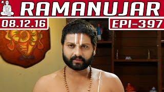 Ramanujar   Epi 397   08/12/2016   Kalaignar TV