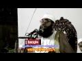 Bangla Waz Imamganj Waz Mahfil 2017 Part 1 by Shah Oliullah - New Bangla Waz