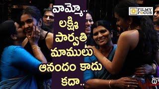 Shivathmika Crazy Moments with Lakshmi Parvathi @Dorasani Movie Celebrity Show - Filmyfocus
