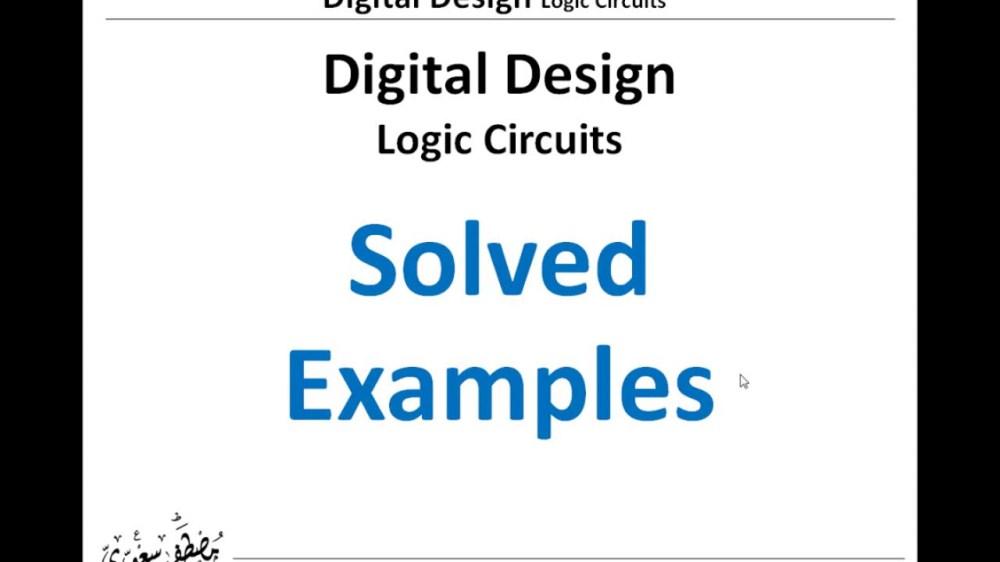 medium resolution of sequential logic circuit logic circuit examples logic gates examples circuit logic gates circuit examples logic gate