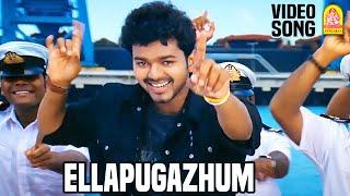 Ellapugazhum Song from Azhagiya Tamil Magan Ayngaran HD Quality