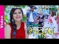 Jhatka - Deepa Panta Ft. Keki Adhikari | New Nepali Song 2016/2073