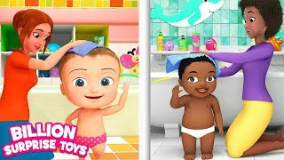 This is the Way Song |+More BST Kids Songs & Nursery Rhymes