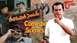 Leela Mahal Center Movie Comedy Scenes || Back to Back || Aryan Rajesh || Sada