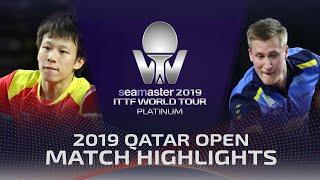 Lin Gaoyuan vs Mattias Falck   2019 ITTF Qatar Open Highlights (1/2)