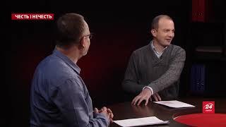 Чому іноземні експерти допомагають Україні створити Антикорупційний суд, Честь і НЕчесть