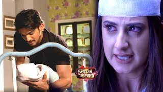 Ishq Mein Marjawan - 19 March 2019 Latest Today News Colors Tv New TV Serial 2019