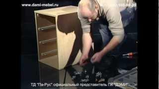 Инструкция по сборке тумбы Дэми ТУВ-02