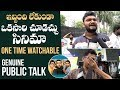 Meeku Matrame Cheptha Movie Genuine Public Talk   Tharun Bhascker   Anasuya   Abhinav