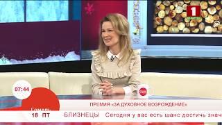 Солистка группы AURA, поэт-песенник Юлия Быкова