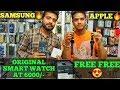 Cheapest Original Smart Watch|Samsung|Apple|JJCOMMUNICATION|