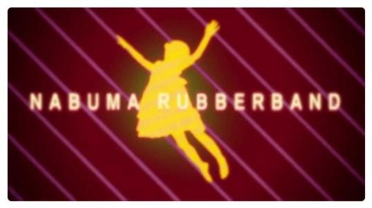 little dragon, nabuma rubberland, indie pop, electronic, audiofuzz