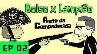 Lampião x Bolsonaro no Auto da Compadecida Episódio #02