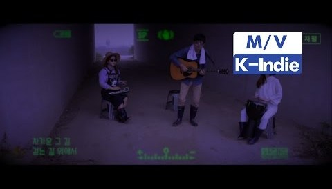 Download Music [M/V] Band11 (11월) - I'll Walk By Your Side (같이 걸어가줄게)